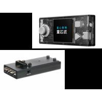 Cyber Pi 童芯派三合一組合包 (童芯派+擴充板+專用傳輸線)