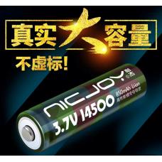 14500 3.7V 鋰電池