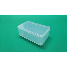 童芯派小巧收納盒