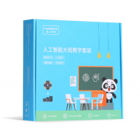 mBuild人工智能教學套裝(小)